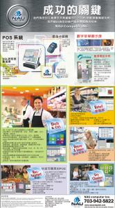 china_catalogue