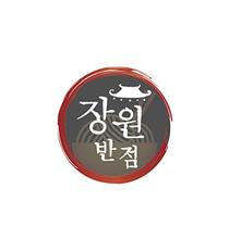 jangwon1